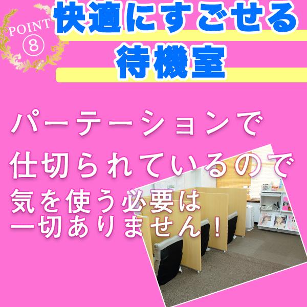 癒したくて千葉店~日本人アロマ性感~の求人情報画像8