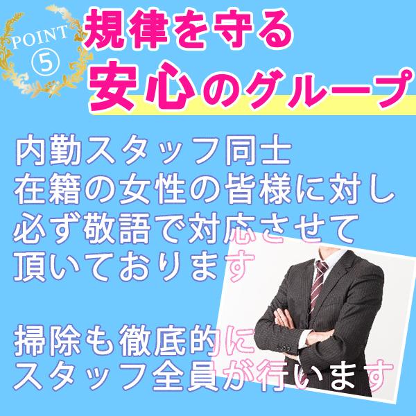 癒したくて千葉店~日本人アロマ性感~の求人情報画像5