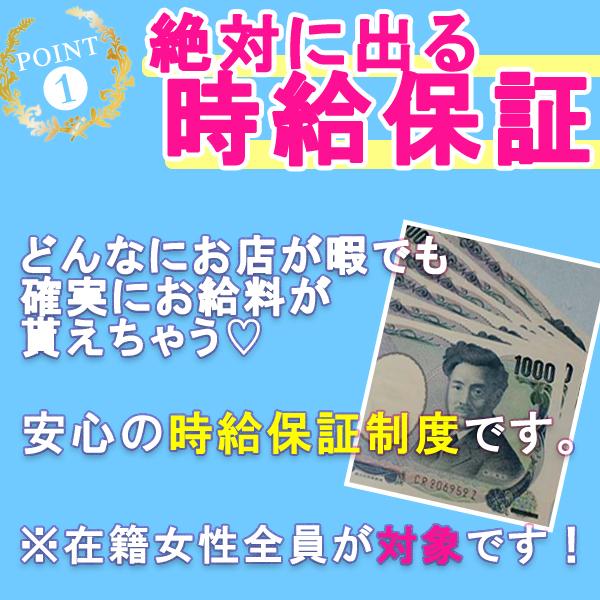 癒したくて千葉店~日本人アロマ性感~の求人情報画像1