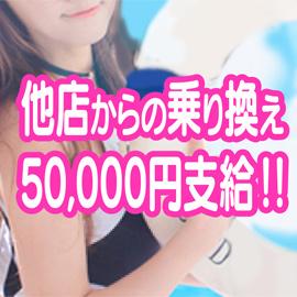 横浜秘密倶楽部の求人情報画像9