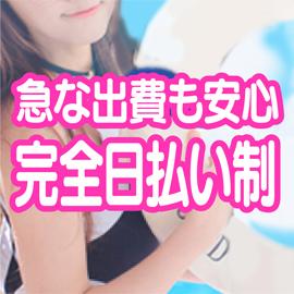 横浜秘密倶楽部の求人情報画像5