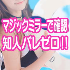 横浜秘密倶楽部の求人情報画像4