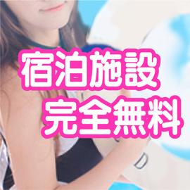横浜秘密倶楽部の求人情報画像3