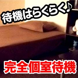 横浜秘密倶楽部の求人情報画像1