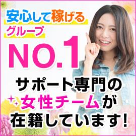 横浜夢見る乙女の求人情報画像2