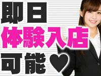 素人妻御奉仕倶楽部Hip's千葉駅前の求人情報画像9