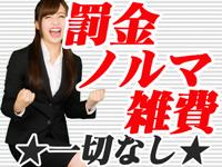 素人妻御奉仕倶楽部Hip's千葉駅前の求人情報画像7