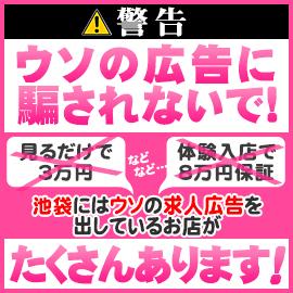 ぴゅあSWEETの求人情報画像5