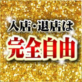 IMPERIAL CLUB~インペリアルクラブ~の求人情報画像10