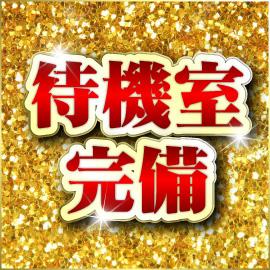 IMPERIAL CLUB~インペリアルクラブ~の求人情報画像7