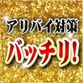 IMPERIAL CLUB~インペリアルクラブ~の求人情報画像4