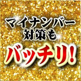 IMPERIAL CLUB~インペリアルクラブ~の求人情報画像3