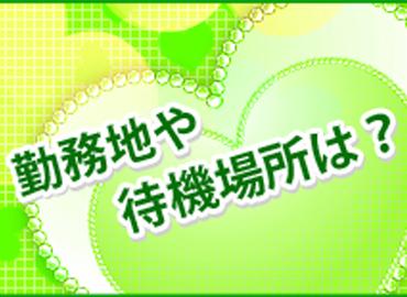 立川人妻研究会の求人情報画像8