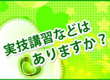 立川人妻研究会の求人情報画像6