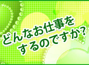 立川人妻研究会の求人情報画像5