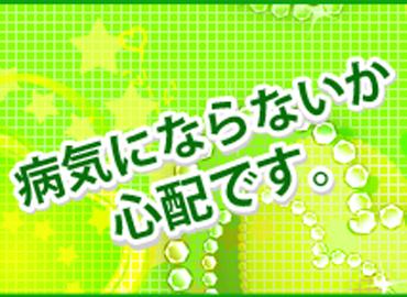 立川人妻研究会の求人情報画像2