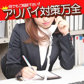 かわいい熟女&おいしい人妻 土浦店の求人情報画像6