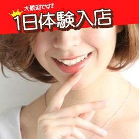 かわいい熟女&おいしい人妻 土浦店の求人情報画像5