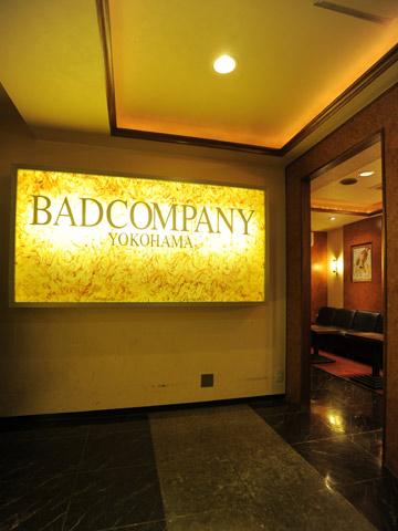YESグループヨコハマ BAD COMPANYの求人情報画像4