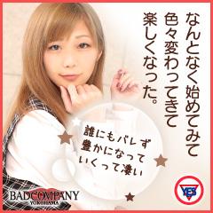 YESグループヨコハマ BAD COMPANYの求人情報画像3