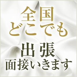 金瓶梅の求人情報画像11