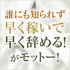 金瓶梅の求人情報画像10