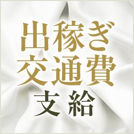 金瓶梅の求人情報画像8