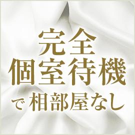 金瓶梅の求人情報画像7