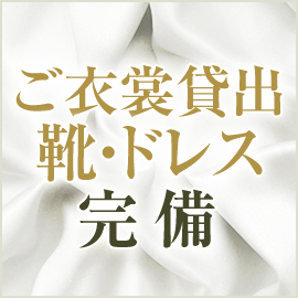 金瓶梅の求人情報画像6