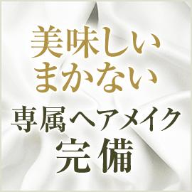 金瓶梅の求人情報画像5
