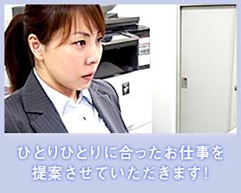オフィスBLITZの求人情報画像3