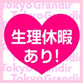 東京グランディールの求人情報画像12