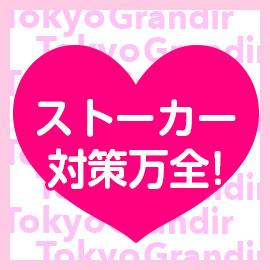 東京グランディールの求人情報画像11