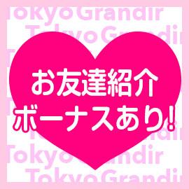 東京グランディールの求人情報画像10