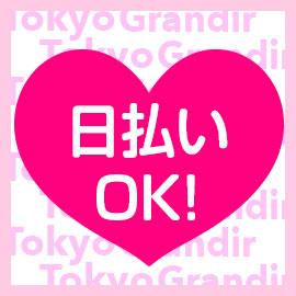 東京グランディールの求人情報画像8