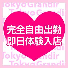 東京グランディールの求人情報画像7