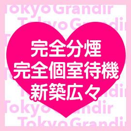 東京グランディールの求人情報画像6