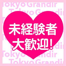 東京グランディールの求人情報画像4
