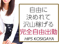 Hip's越谷の求人情報画像7