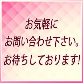 青山ギフトの求人情報画像12