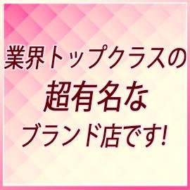 青山ギフトの求人情報画像10