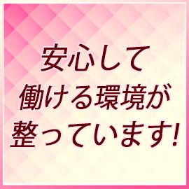 青山ギフトの求人情報画像9