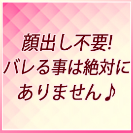 青山ギフトの求人情報画像8