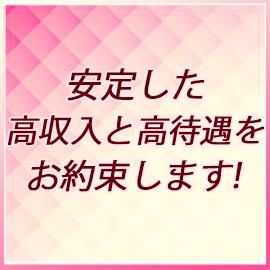青山ギフトの求人情報画像7