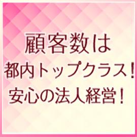 青山ギフトの求人情報画像6