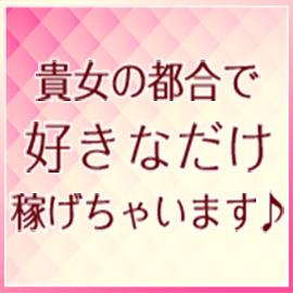 青山ギフトの求人情報画像5