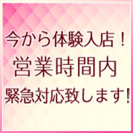 青山ギフトの求人情報画像4