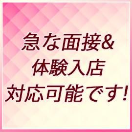 青山ギフトの求人情報画像3
