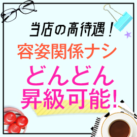 オナクラステーション梅田店の求人情報画像12