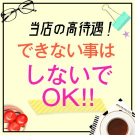 オナクラステーション梅田店の求人情報画像11